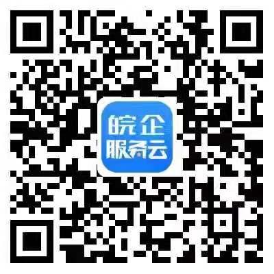 省民营企业公共服务平台简介